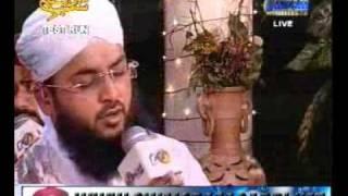 Allah Karam ( Hamad) By Owais Qadri & Sajid Qadri -Mehfil e Shab e Baraat 2010
