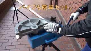 getlinkyoutube.com-タスコジャパン/tascojapan 手動直管ベンダー TA515
