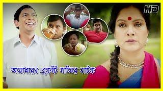 Bangla Natok 2016