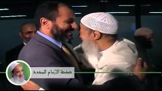 getlinkyoutube.com-طيبوبة الإمام المجدد عبدالسلام ياسين  YouTube