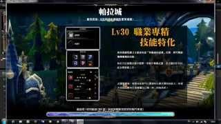 getlinkyoutube.com-Katana & Duel Axe  Dragon slayer by ShepherD