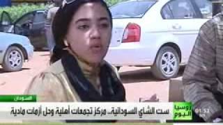 getlinkyoutube.com-ست الشاي السودانية..