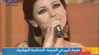 getlinkyoutube.com-Haifa Wehbe - Fakerni (Star Academy 2)