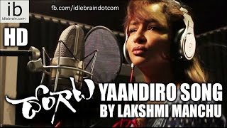 Yaandiro Song by Lakshmi Manchu Dongaata Movie