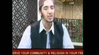 Hafiz Ahsan Amin Hamd Mera Malik ALLAH Hai