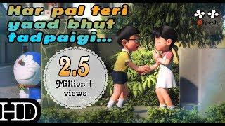 Har pal teri yaad bahut tadpaygi (full video) || Nobita & Shizuka || animated song 2017 width=
