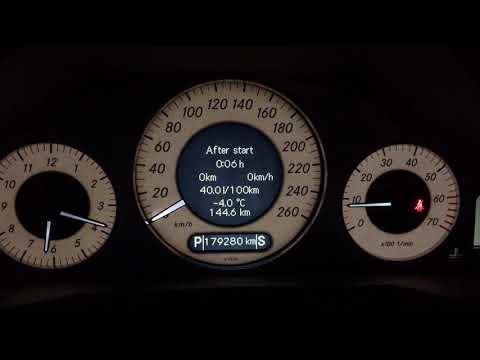 W211. Сброс расхода топлива