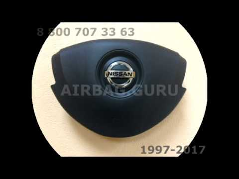 Подушки безопасности (Airbag SRS) на Nissan