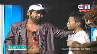 getlinkyoutube.com-Khmer Comedy - Kom pongvouk smarodey kuma