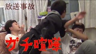 getlinkyoutube.com-【放送事故】ガチ喧嘩!?フィッシャーズ崩壊の危機!!?