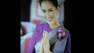 getlinkyoutube.com-พลอยแสง คนใหม่ แอร์การบินไทย