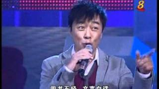 getlinkyoutube.com-MICappella Mediacorp Chinese Challenge (full version).wmv