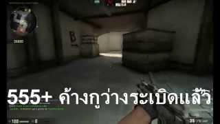 getlinkyoutube.com-เมื่อเด็กเกรียน AGK เล่น CS:GO ปะทะกับคนที่เทพกว่า!!