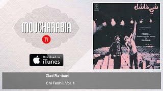 getlinkyoutube.com-Ziad Rahbani - Chi Feshil, Vol. 1 - شي فاشل - زياد الرحباني