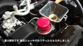 getlinkyoutube.com-トヨタ86 エンジンオイル交換解説 後編 GT86 how to change engine oil 2nd part