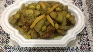getlinkyoutube.com-تحضير طاجين اللحم بالقنارية و الزيتون من المطبخ المغربي Tajine de viande aux Cardons et Olives