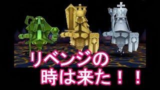 getlinkyoutube.com-【Ver.1.9】[電波人間のRPG FREE!~リベンジの時は来た!守護する者再び~] マフィのぼやき実況プレイ その154