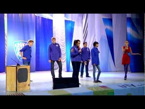 КВН УФА Фестиваль Юниор Лиги КВН 2012 город Уфа 3 часть