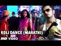 Koli Dance Marathi by Adarsh Shinde | Ft. Yo Yo Honey Singh, Shah Rukh Khan & Deepika Padukone