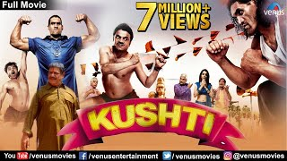 getlinkyoutube.com-Kushti