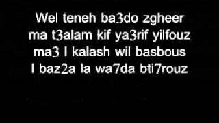 "getlinkyoutube.com-Na3iman "" Diss ""  ( Kalash Ft. Jabha & Basbous )"