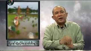 getlinkyoutube.com-DVB - 06.03.2011 - Nay Zaw Naing