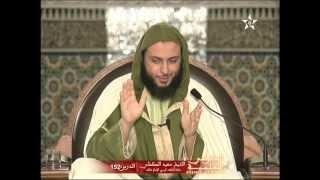 دلالات ألفاظ الكتاب والسنة  للشيخ سعيد الكملي
