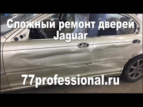 Расположение топливного фильтра в Jaguar С-Тайп
