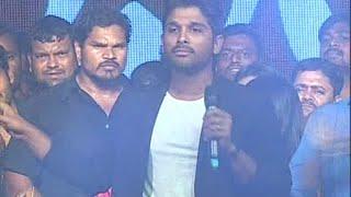 getlinkyoutube.com-Shocking Statement by Allu Arjun on Megastar Chiranjeevi