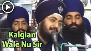 getlinkyoutube.com-Kalgian Wale Nu Sir De Ke Manauna Ai  [Part 4] (Sant Baba Ranjit Singh (Dhadhrian Wale)