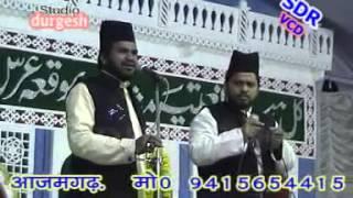 Shadab Paikar -jis taraf dekhiye ujale hai _ Zikr Ahmad se sina saja hai