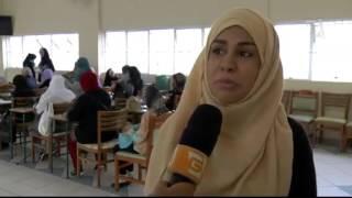 Aulas na Mesquita do Pari - Liga da Juventude Islâmica