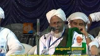 getlinkyoutube.com-KALAMBADI MUHAMMED MUSLIYAR ENI ORMAYIL