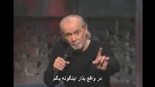 getlinkyoutube.com-George Carlin Religion is bullshit - جورج کارلین مذهب بزرگ ترین مزخرف دنیا