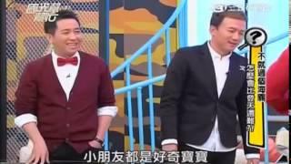 getlinkyoutube.com-國光幫幫忙 20150127 不就過個海關 怎麼會比登天還難?!