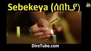 getlinkyoutube.com-DireTube Cinema - Sebekeya(ሰበኪያ)