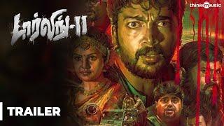 getlinkyoutube.com-Darling 2 Official Trailer | Kalaiyarasan | Rameez Raja | Maya | Sathish Chandrasekaran