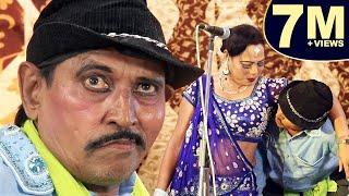 Rampat Harami !! रम्पत हरामी की नई बीवी !! Hot Nautanki Stage Drama !! BHojpuri Nautanki