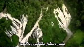 getlinkyoutube.com-أنشودة فارسية روعة مترجمة عربي