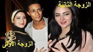 getlinkyoutube.com-قارن بين زوجة محمد رمضان الأولى وزوجته الثانية...برأيك من الأجمل ؟