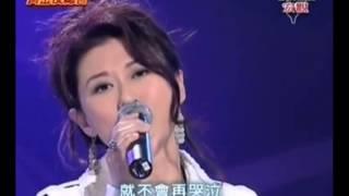 getlinkyoutube.com-黃金夜總會 - 葉蒨文 電視LIVE秀
