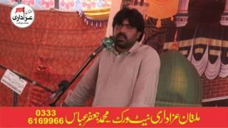 Zakir Rizwan Qayamat | YadGar Majlis 26 Rajab 2017 | Khallar Magsian
