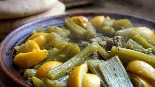getlinkyoutube.com-طاجين الخرشوف بالحامض مصير- المطبخ المغربي Artichoke Tagine -Fatemahisokay