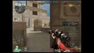 getlinkyoutube.com-CrossFire-Barrett R.D. Quick Scop Pro 2
