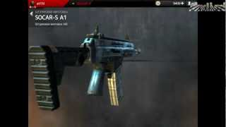 getlinkyoutube.com-Multiplayer Modern Combat 4 [Смешанное впечатление]