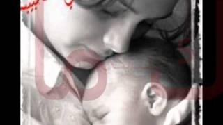 getlinkyoutube.com-اغنيه امي الحنونه