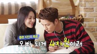 getlinkyoutube.com-We Got Married, Jong-hyun, Yoo-ra (18) #03, 홍종현-유라 (18) 20141011