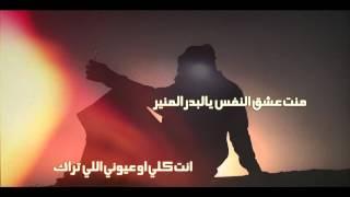 شيلة الخطا منك || كلمات علي المويزري  || اداء طلال الثنوان  || الحان سعد محسن