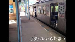getlinkyoutube.com-乃木坂46の曲を発車メロディ風にアレンジしてみた