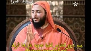 كراسي العلماء شرح موطأ مالك للشيخ سعيد الكملي   الدرس الخامس